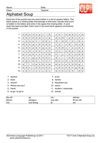 chinese word games study sheet 2 alphabet soup by ulearnchinese teaching resources. Black Bedroom Furniture Sets. Home Design Ideas