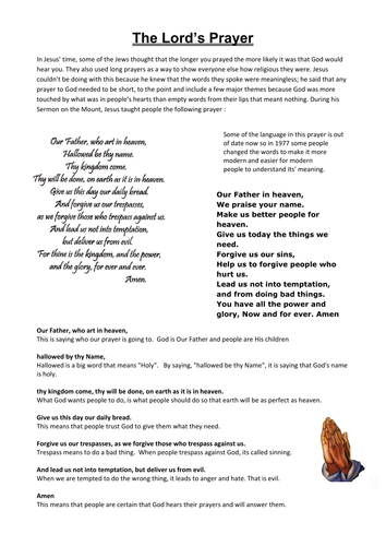 The Lords Prayer By Crownjoolz71 Teaching Resources Tes