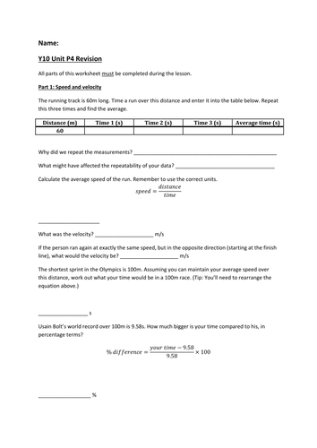 Outdoor worksheet for speed, momentum, energy