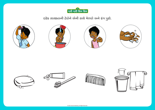 Worksheets Hygiene Worksheets common worksheets hygiene preschool and worksheet humorholics