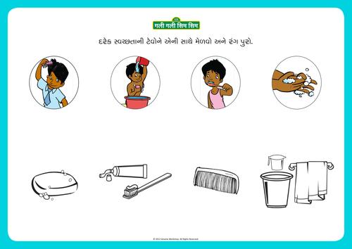 Hygiene Activity Sheet by SesameStreet Teaching Resources TES – Hygiene Worksheets