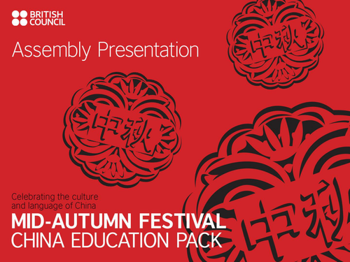 Chinese Mid-Autumn Festival Teaching Resources