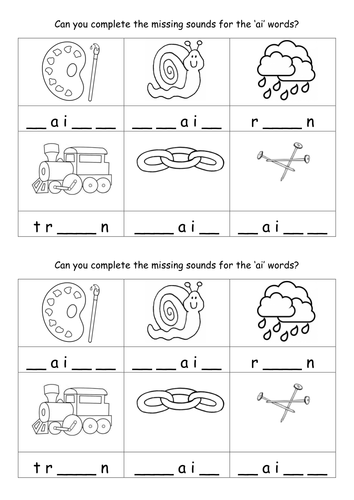 ai\' words worksheet by missyrobinson - Teaching Resources - Tes