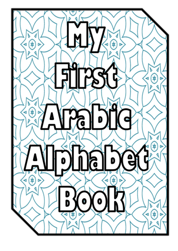 my first arabic alphabet book by amani85 teaching resources tes