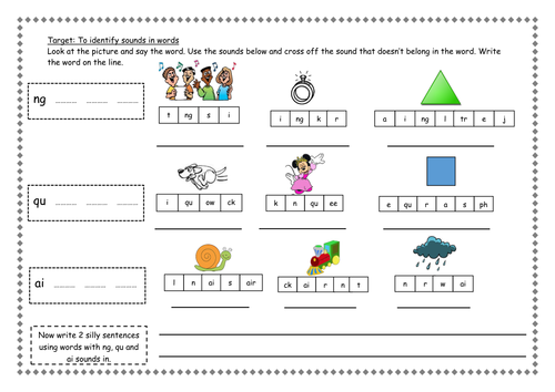 Ng Ai And Qu Phonic Worksheet Teaching Resources