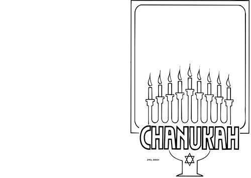 Chanukah Day Themed Card (BW)