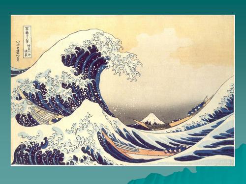 Hokusia