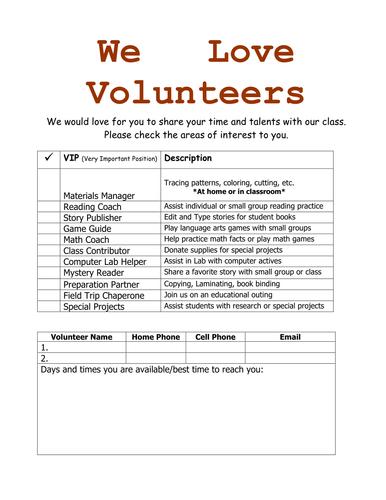 Volunteer Sign Up Form K-2