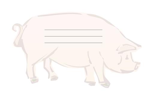 Farm Animal Writing paper