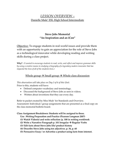 essay about technology and communication engineering